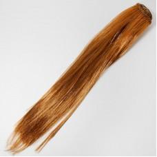 Волосы прямые трессы h25-28 см карамельный Р036