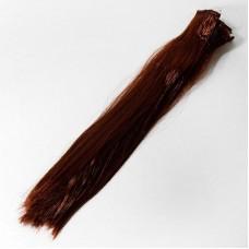 Волосы прямые трессы h25-28 см каштановый Р30