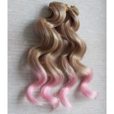 Трессы волна 15 см русый-розовый В15-09 два цвета
