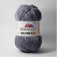Гималаи Долфин Беби 80320 серый