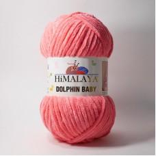 Гималаи Долфин Беби 80324 малина