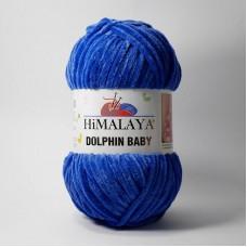 Гималаи Долфин Беби 80329 синий