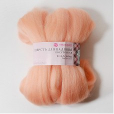 Пехорка шерсть для валяния полутонкая 50 гр 265 розовый персик